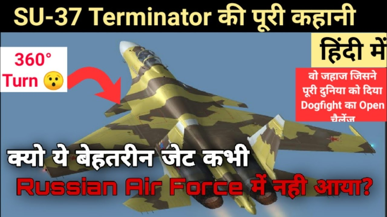 Download Su-37 Terminator - The Man made UFO | This plane was Definitely Flying Like an UFO| Russian Su-37