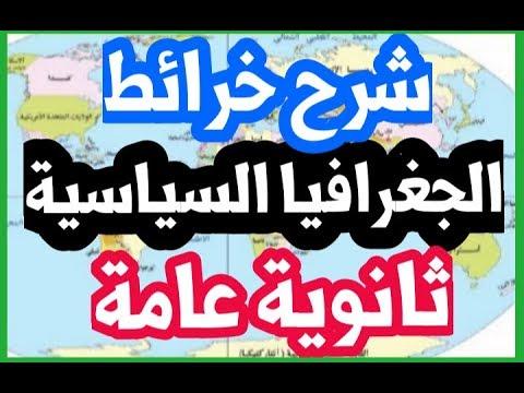 كتاب cma بالعربي pdf 2017