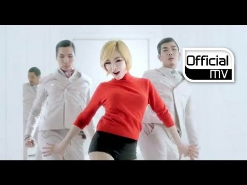 Gain(가인) _ Bloom(피어나) MV
