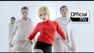 Repeat youtube video Gain(가인) _ Bloom(피어나) MV