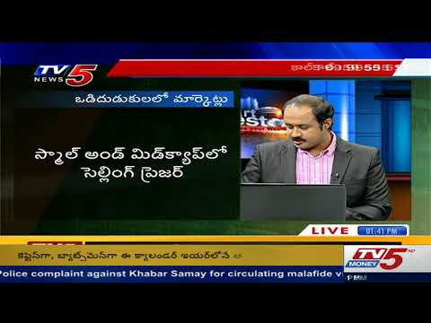 14th December 2017 TV5  News smart Investor