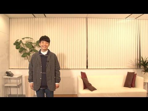 星野源 - Week End 星野源と聴く試聴動画