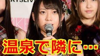 木崎ゆりあが温泉に入った夢で爆笑して起きるwww【SKE48】 元SKE48&AKB...