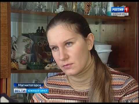 Мошенничество в Магнитогорске