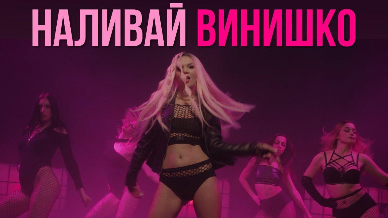 ARi Sam Vii  Наливай винишко ХИТ 2021 DANCE VIDEO