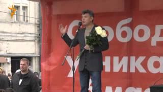 Митинг на Болотной площади: Борис Немцов и провокации