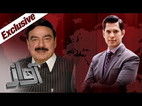 Awaz - SAMAA TV - 02 Oct 2017