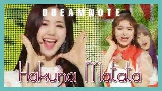 [HOT] DreamNote  - Hakuna matata , 드림노트 - 하쿠나 마타타 Show Music core 20190420