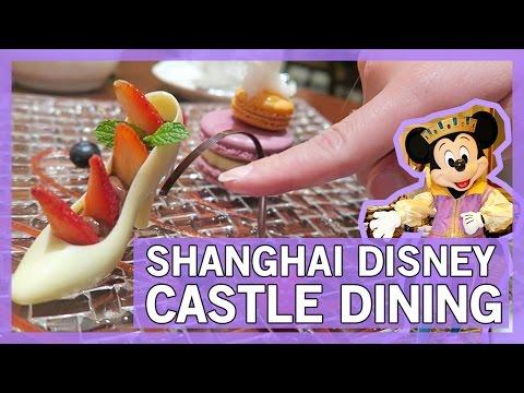 Shanghai Disneyland Royal Banquet Hall CASTLE DINING!