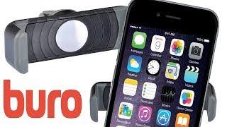 Автомобильный держатель для смартфона BURO(, 2017-01-06T15:50:03.000Z)