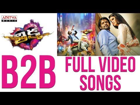 Thikka B2B Vide Songs   Thikka Video Songs     SaiDharamTej,Larissa,Mannara,RohinReddy, SS Thaman