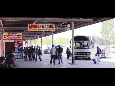 Москва Бишкек 3000руб Среда и суббота кундору М.Новоясеневская