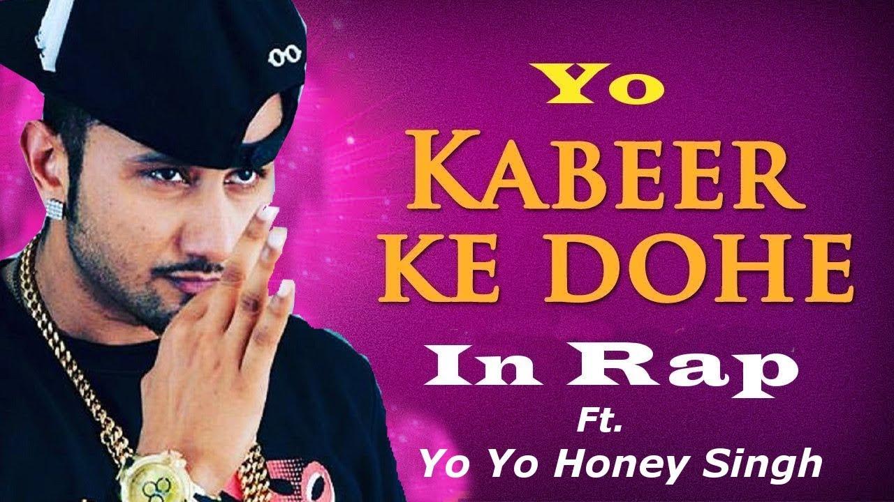 Kabir Das Ke Dohe In Yo Yo Honey Singh Version Motivational Rap Songs For Success In Life