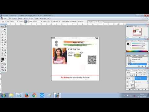 how to create aadhar card in photoshop 7 0