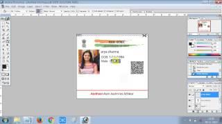 wie zu erstellen, die aadhar-Karte in photoshop 7 0