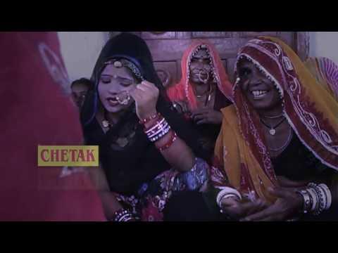 New Marwadi Viva Video Dj 2017 Govind Rawat Karwada