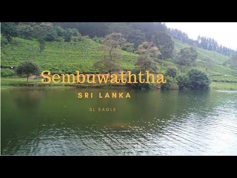 Sembuwaththa , Travel Sembuwaththa Sri Lanka (සෙම්බුවත්ත)