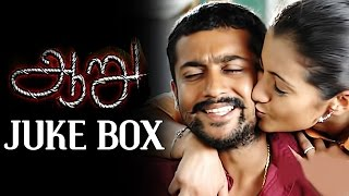Listen to Aaru Tamil Movie | Audio Songs Jukebox | Starring Suriya and Trisha in the lead roles. Directed by Hari, Music Composed by Devi Sri Prasad, ...
