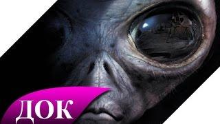 Секретные территории: Невидимая раса - тайные знания. Документальный фильм
