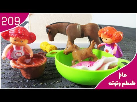 Baby doll horse new born horse  baby doli play