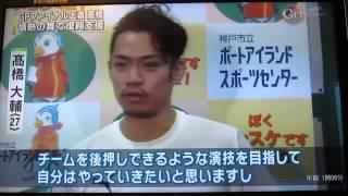 2013 3.31 Dai-1