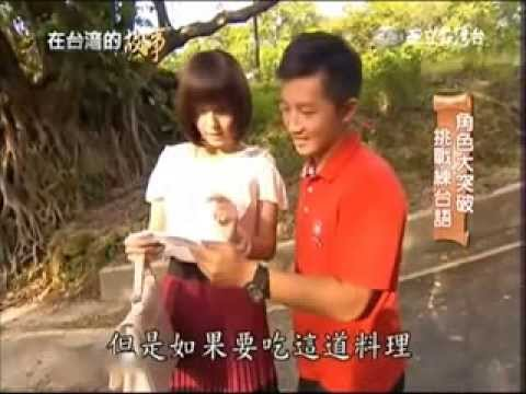 09/04在台灣的故事~孤戀花介紹