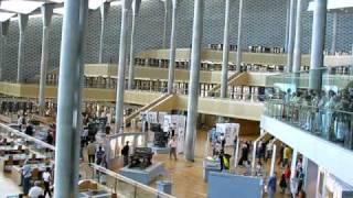 Библиотека в Александрии - изнутри