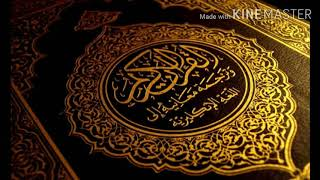 Ayatul kursi beautiful recitation