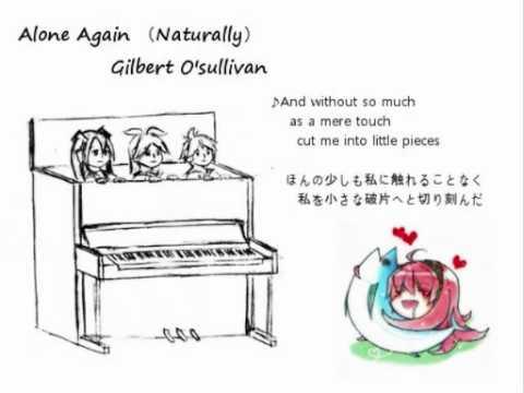 Luka Megurine - Alone Again (Naturally) / Gilbert O'sullivan