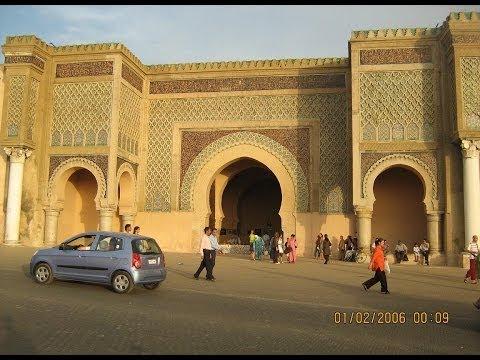 "Maroc - ""My art Goes Boom"" - Meknès 2008 - exposition collecive"