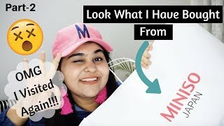 Video OMG! I Visited Again | Miniso (Japan) India Shopping Haul Part-2 | Everything Under Rs. 75 - 250 download MP3, 3GP, MP4, WEBM, AVI, FLV Agustus 2018