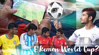 Bengali Football Fans During World Cup | Being Bong | Bangla New Funny Video 2018