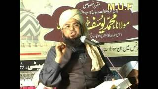 Maulana Yusuf Raza Qadri Se Question & Answer By M.U.F