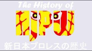 The History of New Japan Pro Wrestling (NJPW) ~ 新日本プロレスの歴史