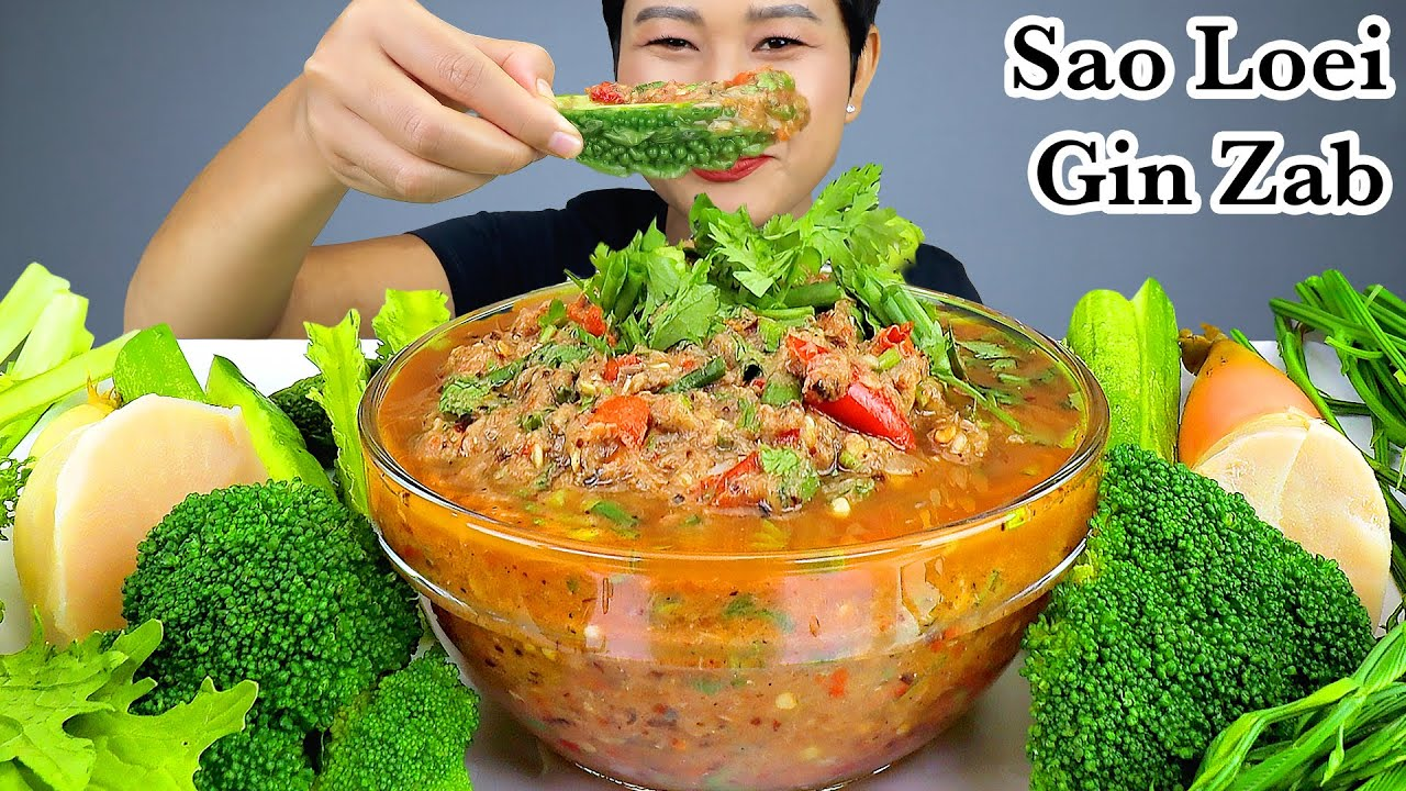 กินน้ำพริกปลาทู แกล้มมะระขี้นกกรอบๆชะอมผักมาเป็นสวนแซ่บๆจ้า|พร้อมวิธีทำ|Spicy mackerel dipping sauce