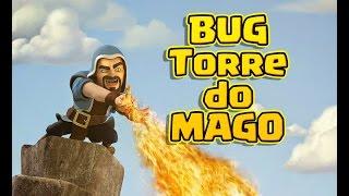 Bug Torre do Mago - Clash of Clans - Desbudegados