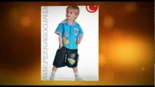 Детская Одежда Peek-a-Boo! доставка по всей Украине.(Интернет магазин детской одежды. Доставка по всей Украине. Итальянский Бренд Nanette. Посетите наш интернет..., 2010-07-29T11:09:08.000Z)