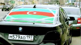 Азербайджанский автопробег 3 (г.Москва)