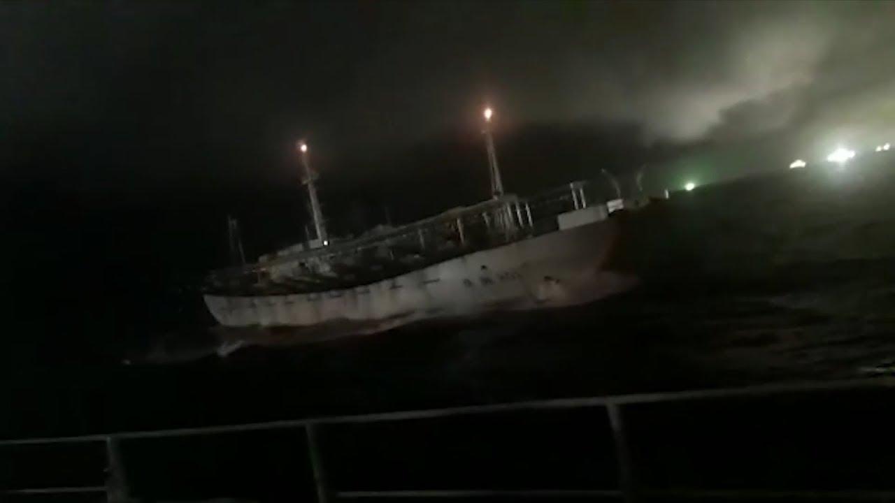 Prefectura persiguió a buque chino que pescaba en zona argentina y pidió su captura internacional