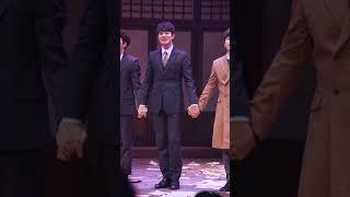 20200116 뮤지컬 팬레터 커튼콜(김종구 위주)