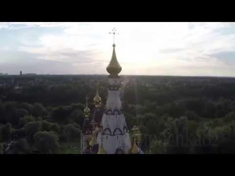 Аэросъемка Долгопрудного. Храм Казанской иконы Божией Матери