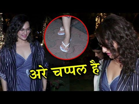 Sonakshi Sinha Embarrassed Wearing Slippers, HIDES From Media | Dinner Outing
