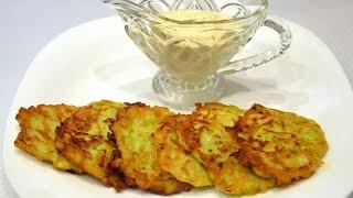 Как приготовить вкусные оладьи из кабачков (цукини и патиссонов)./Zucchini fritters.