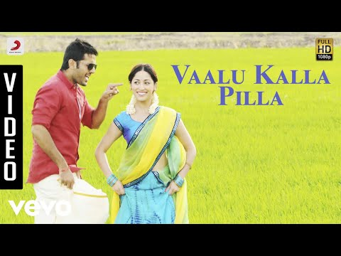 Courier Boy Kalyan - Vaalu Kalla Pilla Video | Nitin, Yami Gautam thumbnail