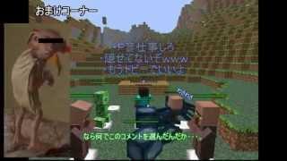 【Minecraft】地上に光を取り戻す Part3【ゆっくり実況】 thumbnail