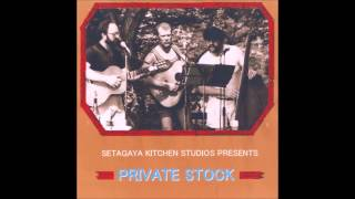 Second Cup of Coffee - Private Stock