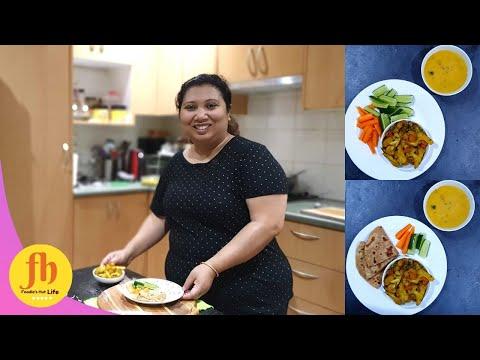 Thursday te Vegetarian Dinner| Kashmiri Style Dal Makhani & Aloo Gobi Recipe| #BengaliVlog 2020 -14