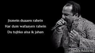 Chaahat Full Song with Lyrics  Rahat Fateh Ali Khan  Blood Money
