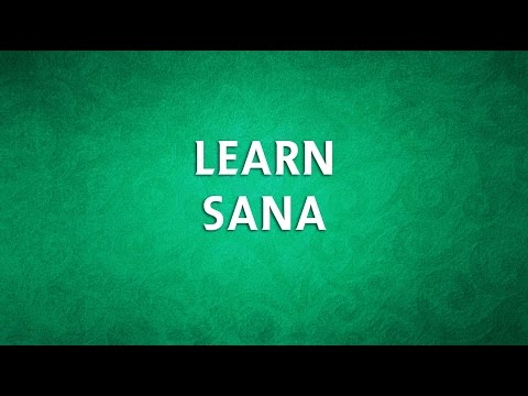 NEW | LEARN Sana  Perform Salah ( Namaz ) Correctly with English & Urdu