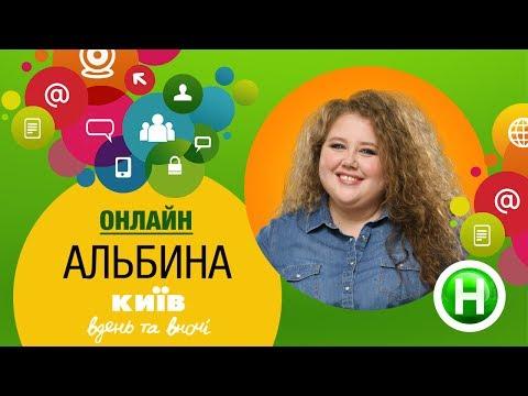 Новый канал смотреть онлайн прямой эфир бесплатно - Get-